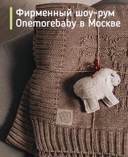 фото магазина onemorebaby